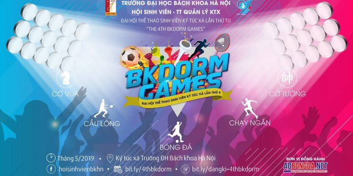 The 4th BKDORM GAMES